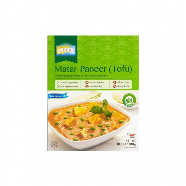 Matar Paneer (Tofu) - Ready to Eat