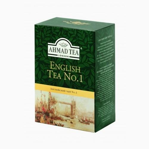 English Tea No. 1 - 100gr.